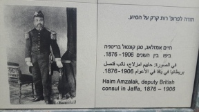 Izraelis, vasaris 2018m05